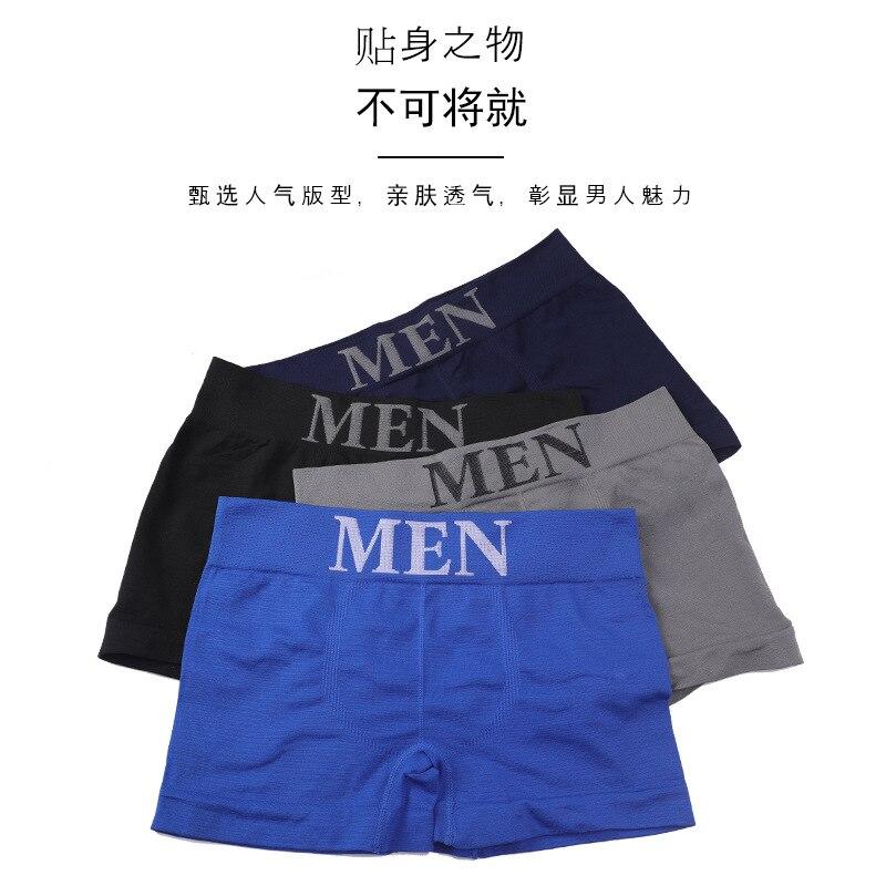 1PCS Men's Boxer Underwear Breathable Big Size Mid Waist Underpants Briefs