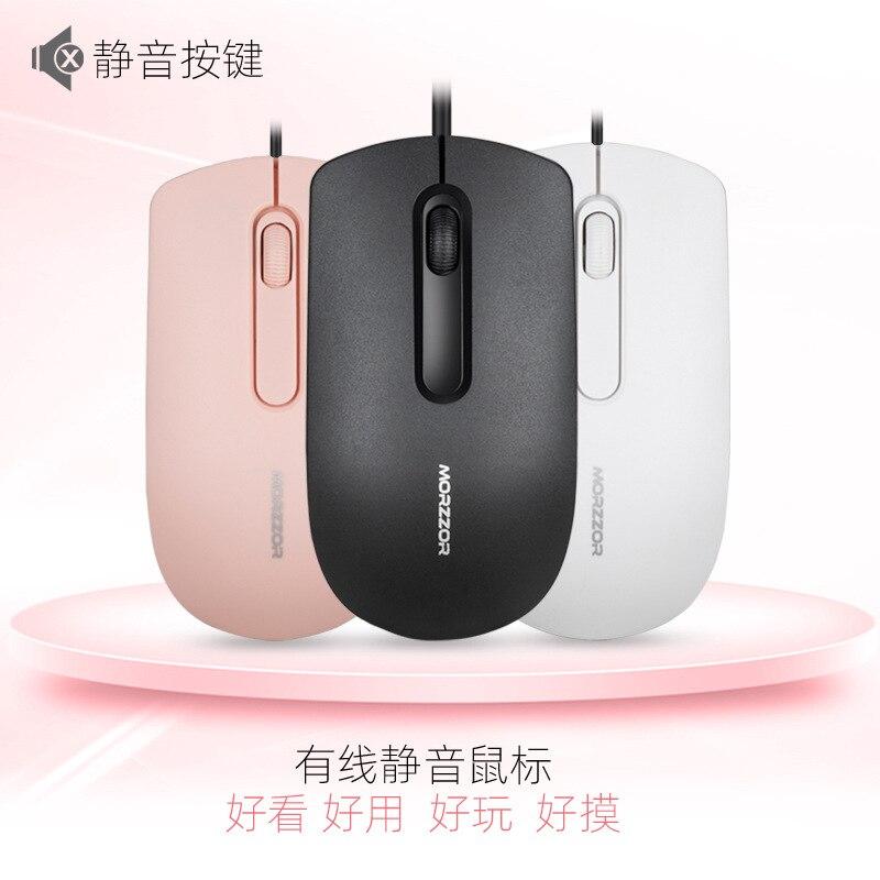 Проводная мышь, игры для мальчиков и девочек, офисный Домашний ноутбук, настольный компьютер, бесшумная USB-мышь