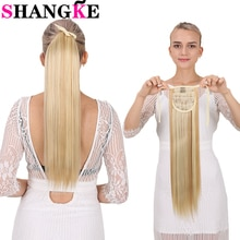 Parrucca di estensione coda di cavallo sintetica lunga diritta SHANGKE avvolgere la Clip di coda di cavallo in Hairpiece per le donne capelli finti coda di cavallo