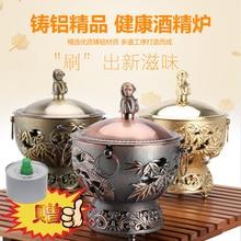 Style chinois en alliage daluminium antique petite personne ragoût pot réchaud personne unique buffet alcool poêle mini marmite