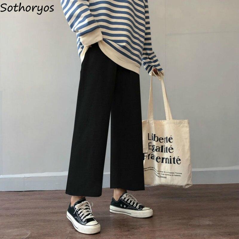 Cusual Pants Women Spring Summer Ankle-length Loose Wide Leg Elastic High Waist Oversize Black Simple Comfortable Elegant Ladies