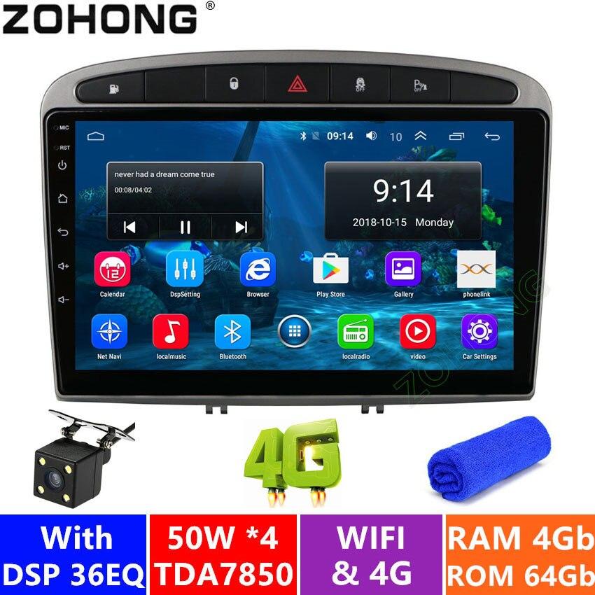 Dsp 4 + 64gb android 9.0 leitor de dvd do carro para peugeot 408 para peugeot 308 308sw carro multimídia gps navegação gravador rádio estéreo