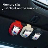 cowhide car storage clip mini sunglass fastener ticket clip for bmw car vehicle sun visor eyeglass holder interior accessory