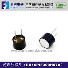 High-präzision Diameter-10mm Wasserdichte Integrierte Ultraschall Sensor Transceiver Im Bereich Sonde Frequenz 300KHz