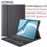 keyboard case for huawei matepad pro 12 6 2021 case with keyboard korean arabic russian hebrew french germany spanish keyboard