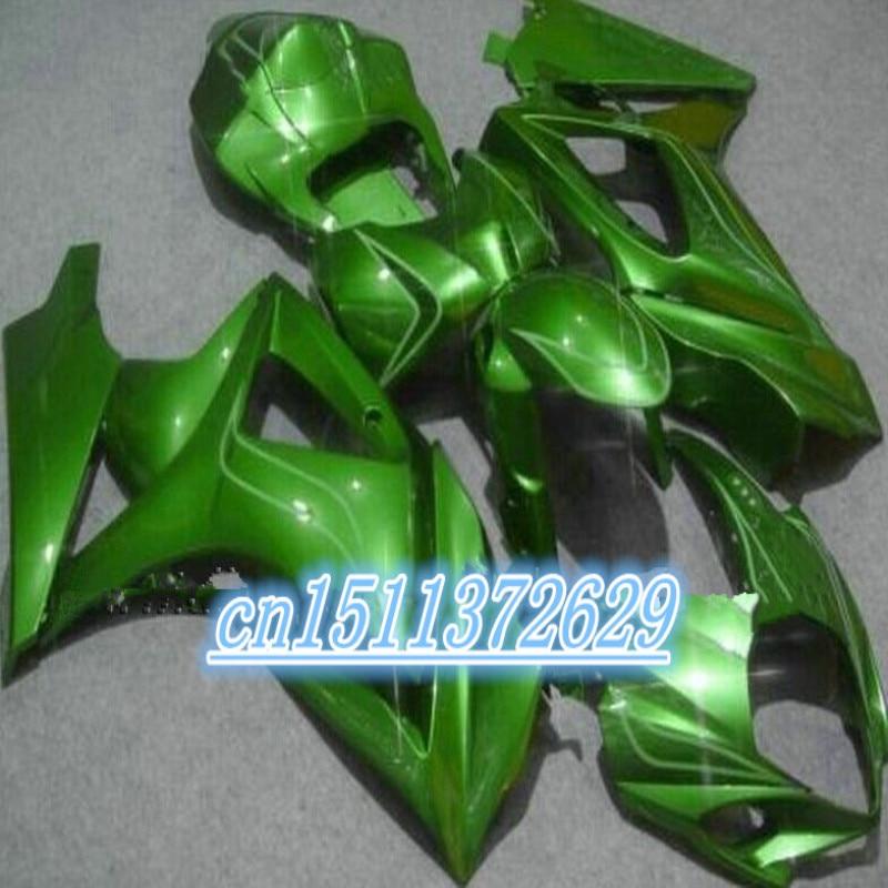 صالح لسوزوكي الأخضر GSX-R1000 2007 2008 GSXR1000 2007 2008 مسج ABS البلاستيك هدية كيت