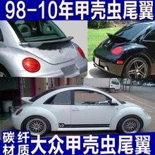 Couvercle de coffre de coffre   Pour Volkswagen coccinelle becquet 1998-2010 FRP fiber de verre, non peint, pour le toit arrière, aile du coffre, lèvre