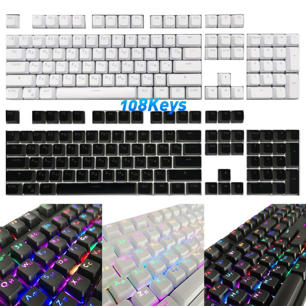 108Pcs Stylish Backlight Keycaps Replacement In Russian For Mechanical Keyboard Personalized Translucent
