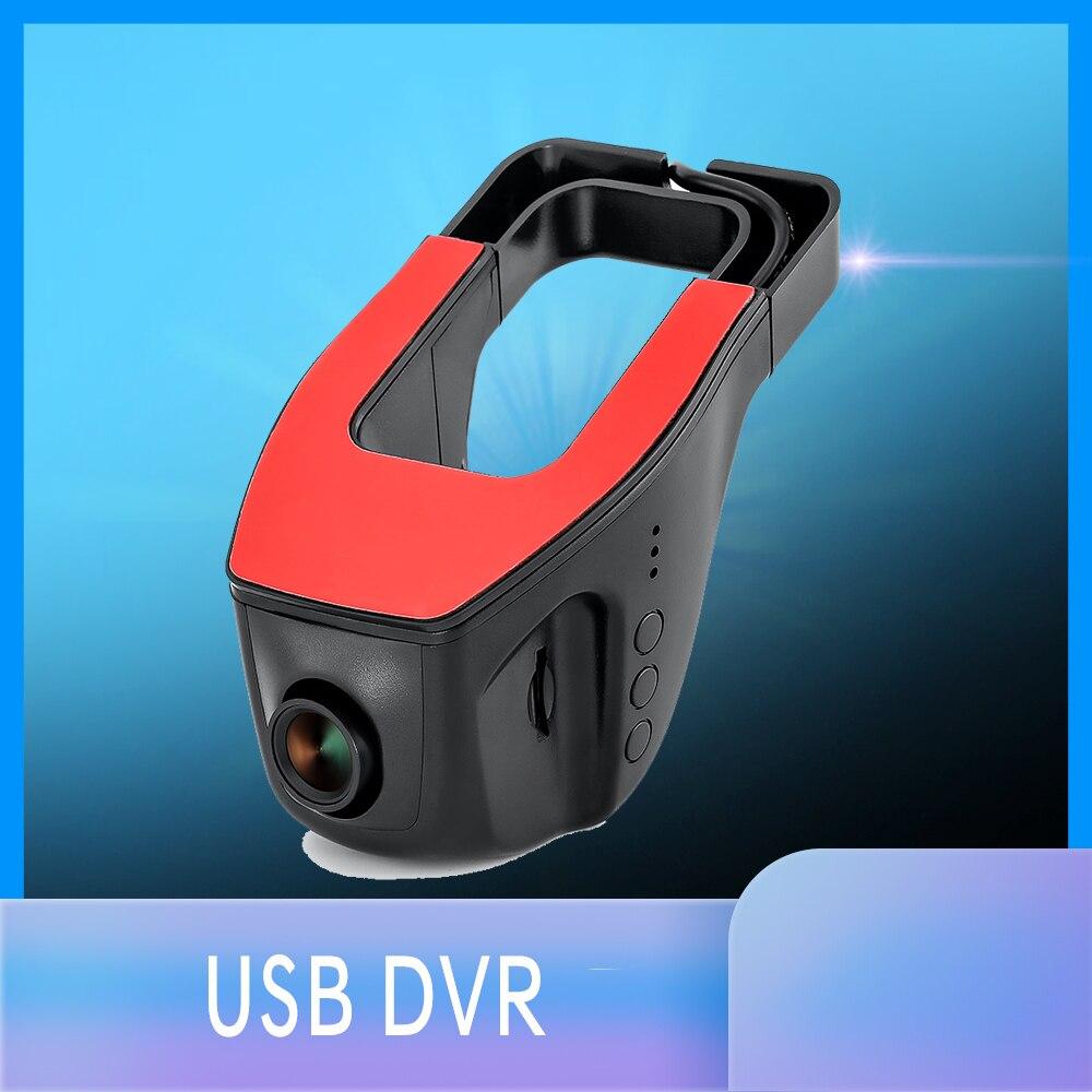 Auto DVR Dash Kamera Fahren Recorder 1080P USB Auto DVR Nacht Version Digital Video Recorder Für Android DVD GPS player DVR CAM