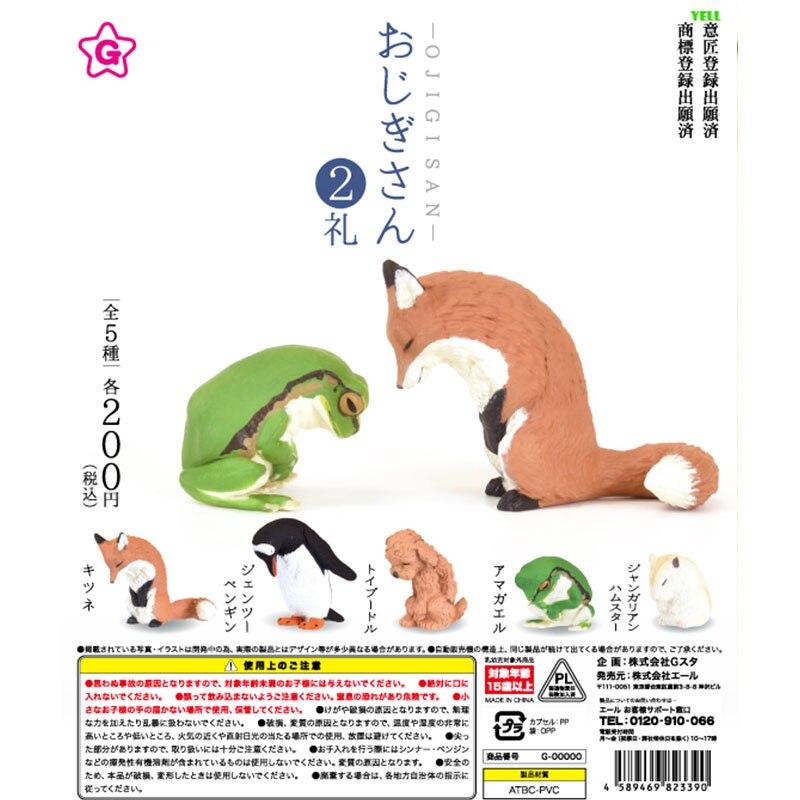 Японские подлинные капсульные игрушки ракушки, лиса, Пингвины, лягушка, животное, сделай лук, животные, серия 2 подарка