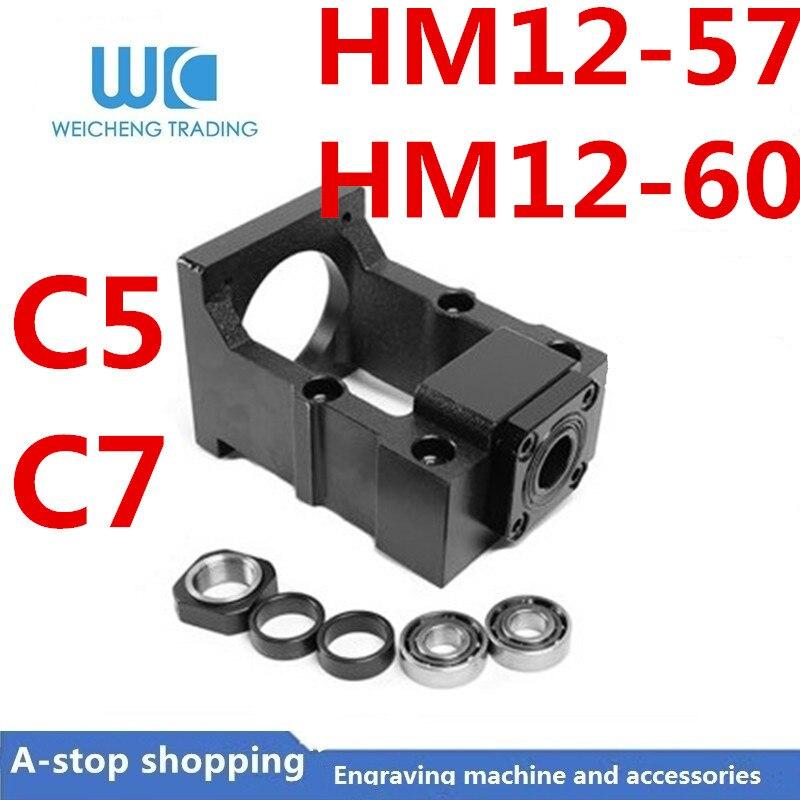 HM12-57 HM12-60 c5 c7 bola parafuso linear módulo de mesa deslizante suporte base fixa stepping servo motor integrado base