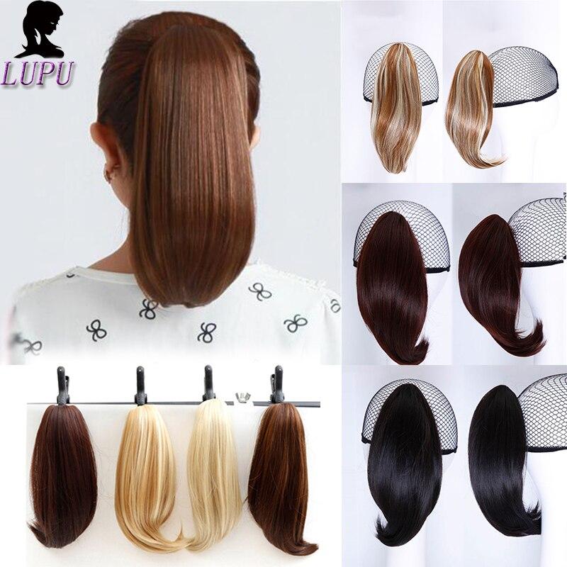 Pinza de cola de pelo corta y recta, extensiones de cabello sintético con Coleta, Peluca de LUPU de alta resistencia para mujer