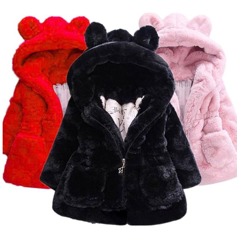 Baby Girls Jacket Kids Boys Fashion Coats Artificial Fur Warm Hooded Autumn Winter Girls Infant Clothing Children's Jacket