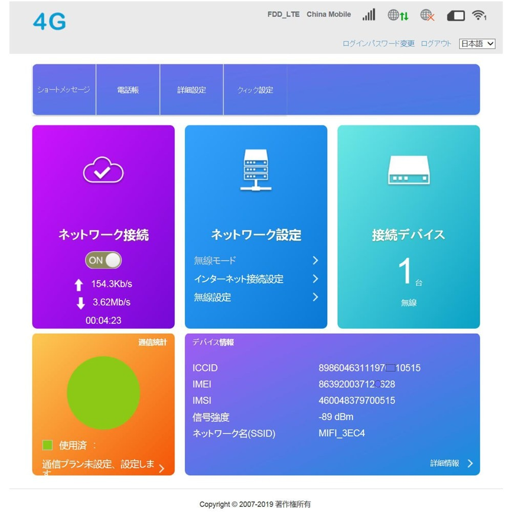 4G Router modem dual mode output INDUSTRIAL Super Strong signal 4g  LTE sim card WIFI Wired wireless 3G 4G router modem LAN RJ45 enlarge