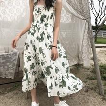 2 Pieces  sets women summer floral chiffon Dress +Coats Suits 8154#