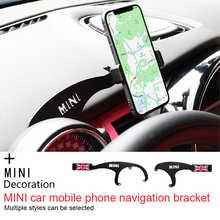 Автомобиль мобильный телефон GPS держатель кронштейн аксессуары для Mini Cooper Countryman один F60 R56 R55 R60 F55 F54 аксессуары для стайлинга автомобилей