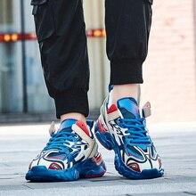 JUNSRM Leather Casual Shoes Couple Platform Retro Dad Sneakers Men tenis masculino Non-slip Walking Shoes Man zapatos hombre