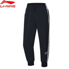 Li-Ning Frauen Ausbildung Hosen mit 88% Nylon 12% Spandex Lose Fit li ning Futter Komfort Sport Hosen AYKQ088 WKY273
