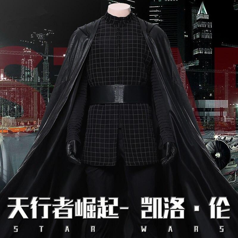 Film Star Wars Kylo Ren Costume Cosplay asiatique taille S-XXL super-héros hommes Nanosuit ceintures manteau pantalon gilet Halloween carnaval