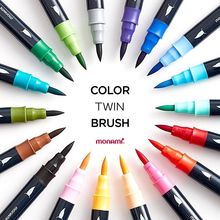Monami stylo à brosse en aquarelle, Double tête, marqueurs dart, croquis, brosse de peinture, gravure, 04038