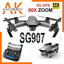SG907 Pro GPS Drone quadrirotor avec HD double caméra 4K/1080P 5G Wifi FPV suivant moi professionnel RC Drones Vs SG907 Drone