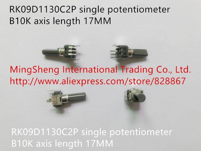 Original novo 100% RK09D1130C2P B10K único potenciômetro comprimento do eixo 17MM (SWITCH)
