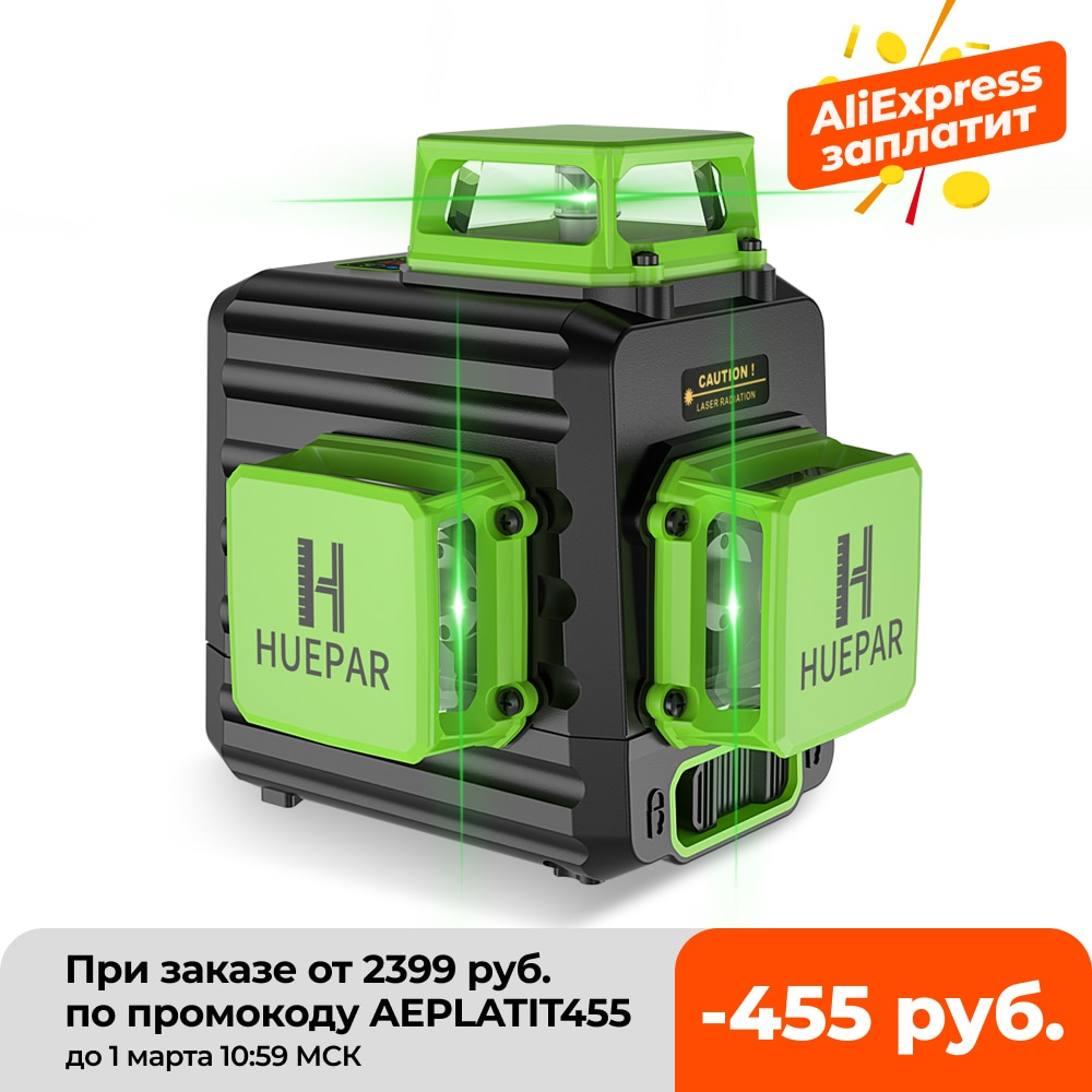 Huepar 3D Cross Line Self-leveling Laser Level 12 lines Green Beam Li-ion Battery with Type-C Charging Port & Hard Carry Case