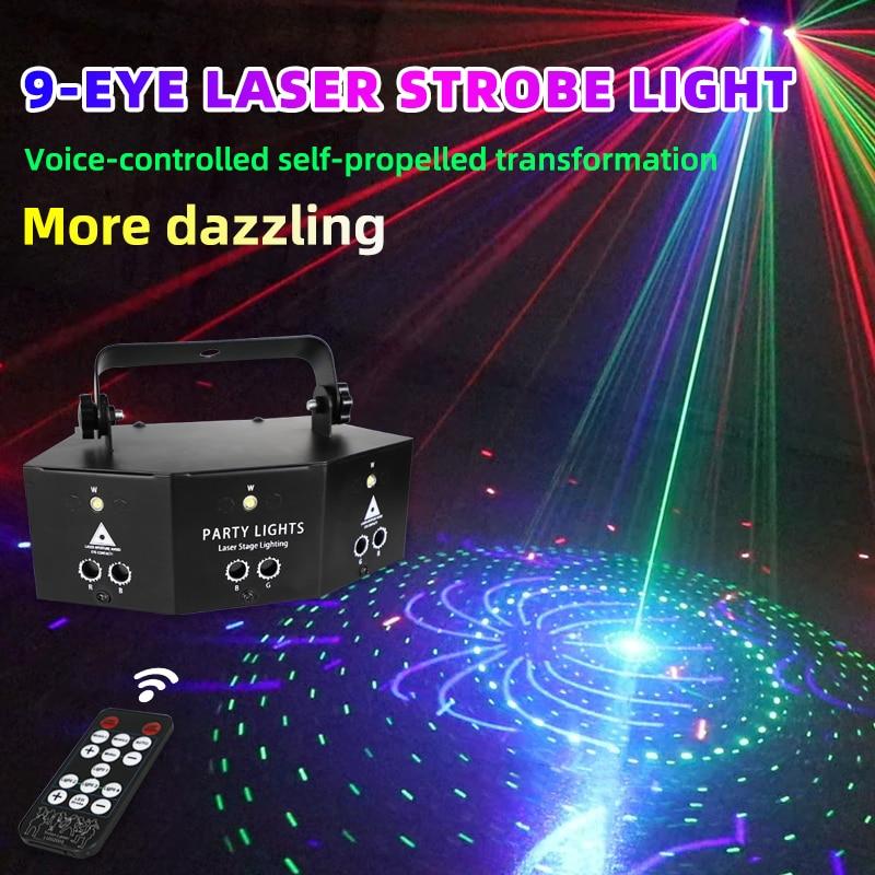 9-глазный RGB диско светодиодный лазерный прожектор стробосветильник DMX пульт дистанционного управления Dj сценическая лампа Хэллоуин Рождество Вечеринка дома KTV бар Декор