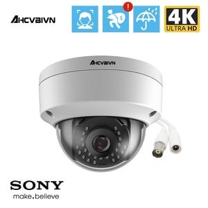 8MP AHD Camera 3.6mm lens Vandal-proof Outdoor/Indoor Face Record Night vision Dome AHD Camera weatherproof CCTV Camera