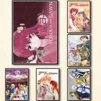 WTQ     affiches de dessin anime Yona de laube  toile de peinture  decor mural retro  image dart mural pour decoration de salon  decoration de maison