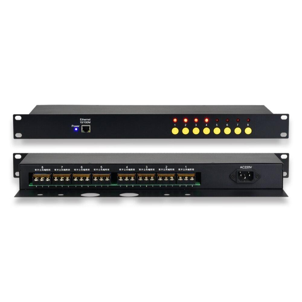 1U رف نوع إيثرنت التتابع تحكم 8-way 30A دليل مفتاح شبكة ميناء 220 فولت