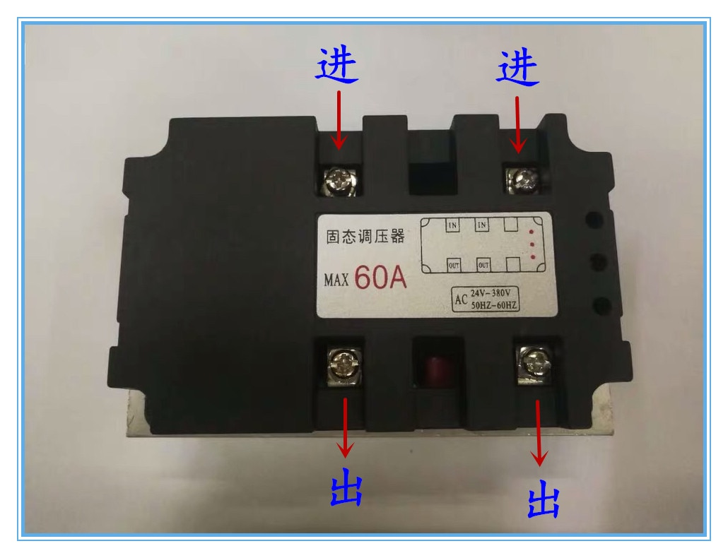 الحالة الصلبة الجهد المنظم MAX60A AC24V-380V 50HZ-60HZ آلة انكماش نوع التحويل