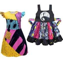 Girls children The Nightmare Before Christmas Sally costume Jack Skellington dress Halloween party cosplay Cartoon Nightgown kid