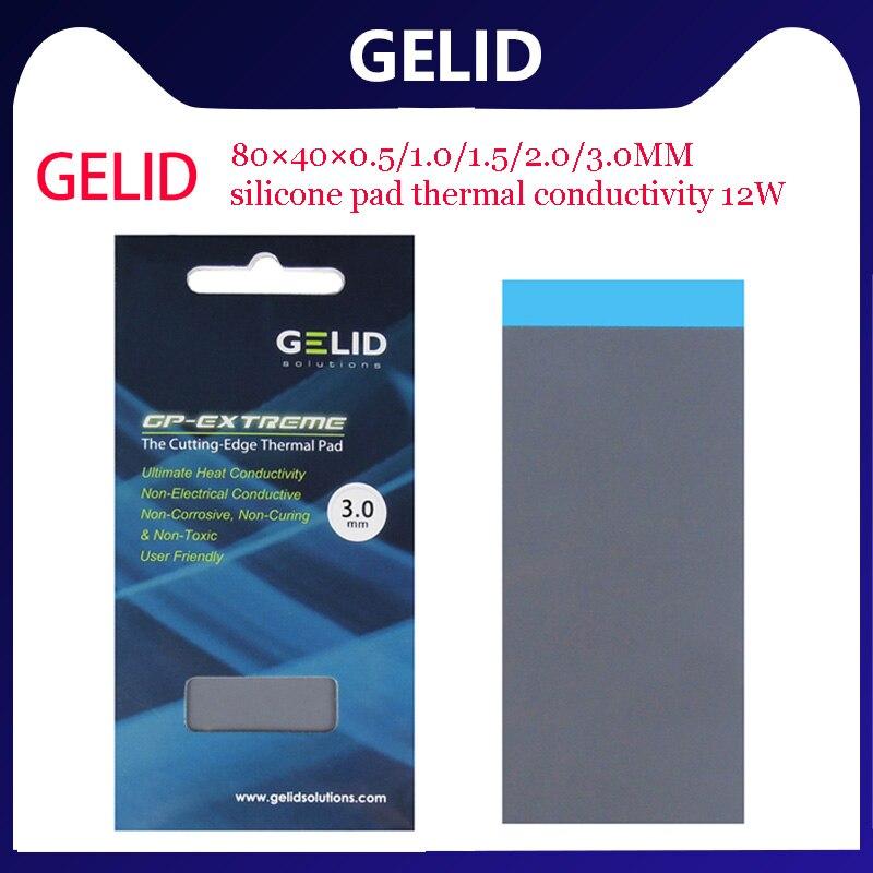 gelid-gp-extreme-80x40x05-10-15-20-30mm-w-mk-12-pc-cpu-gpu-pad-termico-scheda-madre-silicone-grasso-pad-pad-termico