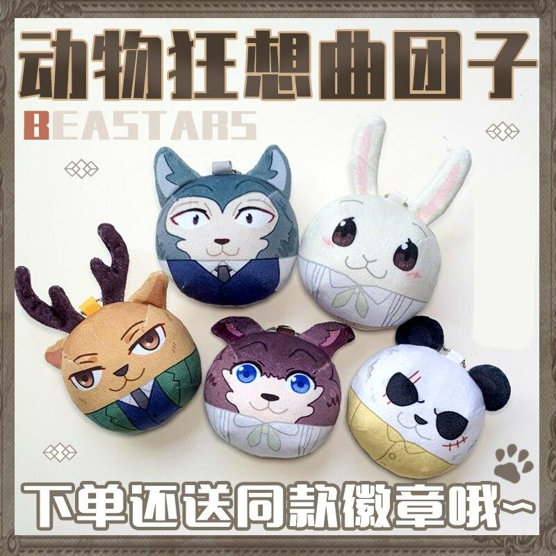Anime BEASTARS Legosi Louis Haru Cosplay Dango lindo muñeco de peluche juguetes bolsa colgante Mini regalos