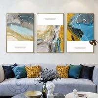 Tableau mural abstrait pour salon  salle a manger et chambre a coucher  couleur fusionne avec des points scintillants  affiche  peinture sur toile  decoration de maison