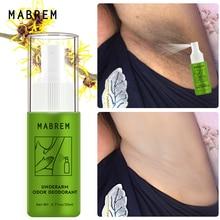 MABREM-Spray anti-odeur, parfum, parfum, arôme durable, soin pour la peau, pour hommes et femmes