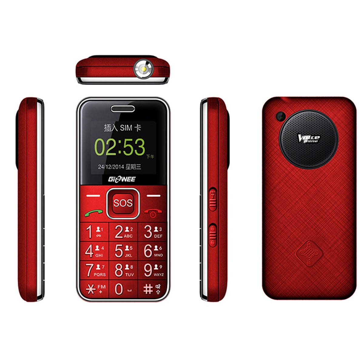 T23 Low Price Small  Mobile Phone Flashlight Big Sound Fast Quick Call Large Key Cellphone For Elder People Ebook FM