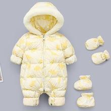 2020 Russian Winter Baby Rompers Hooded Plus Velvet Warm Newborn Snowsuit Baby Girls Overalls Toddler Boys Jumpsuit