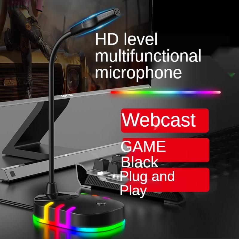 ماوس USB للكمبيوتر ميكروفون RGB قاعدة HD كارت الصوت مع رئيس سماعة جاك محرك الحرة الحد من الضوضاء تدوير المتلقي