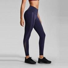 Frauen Nackt Gefühl Hohe Taille 7/8 Engen Seite Streifen Yoga Workout Leggings-24