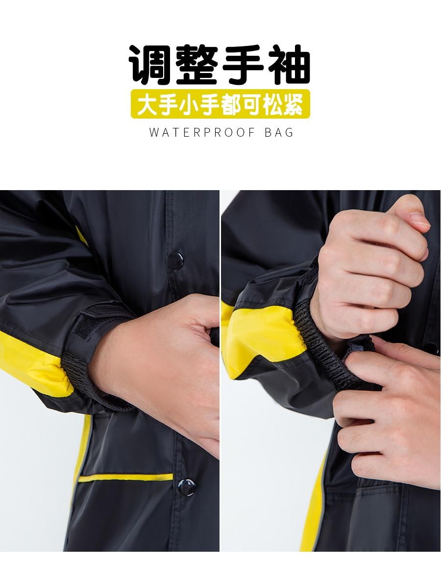 Motorcycle Thick Raincoat Adult Suit Hooded Hiking Camping Raincoat Cycling Waterproof Breathable Capa Chuva Rain Gear DK50RT enlarge
