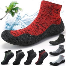 2021 New Colors Unisex Skinners Minimalist Barefoot Sock Shoes Ultra Portable Lightweight Footwear A