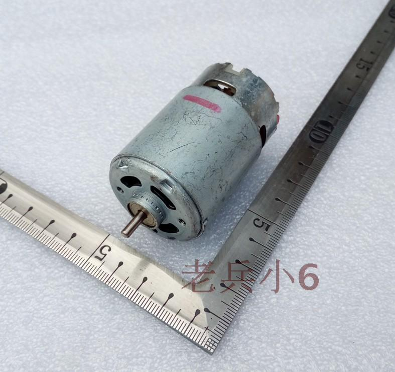 Power tools wiederaufladbare bohrer motoren RS - 550 vc - 8516 motor GSR 9,6 V zu 12 V zu 14,4 V