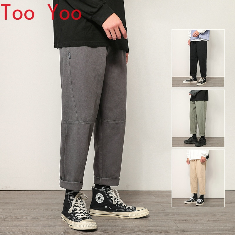 Leisure straight pants men's new trend Korean version loose nine spring autumn youth casual pants trend joggers men