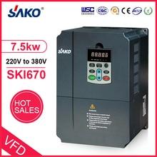 Sako SKI670 7,5 KW VFD Eingang 220V 1ph zu Ausgang 380V 3ph Hohe Leistung AC zu AC Variable frequenz Inverter