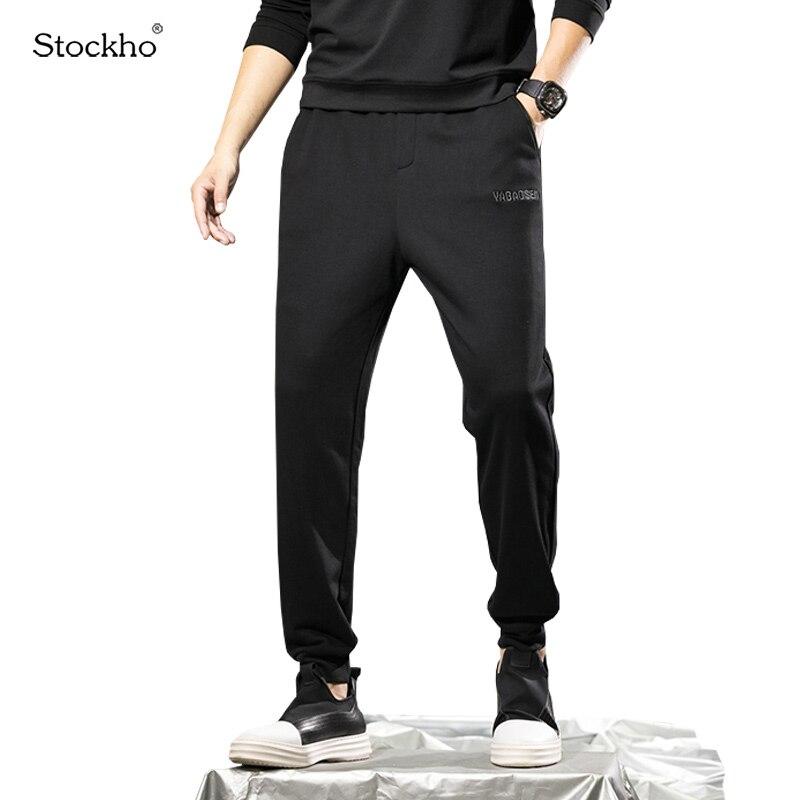 Мужские спортивные брюки весна-осень 2021 мужские повседневные брюки из чистого хлопка облегающие брюки 9/10 с эластичным поясом