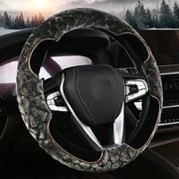car steering wheel cover keep warm short plush auto steering wheel cover comfortable driving winter non slip car assessoires