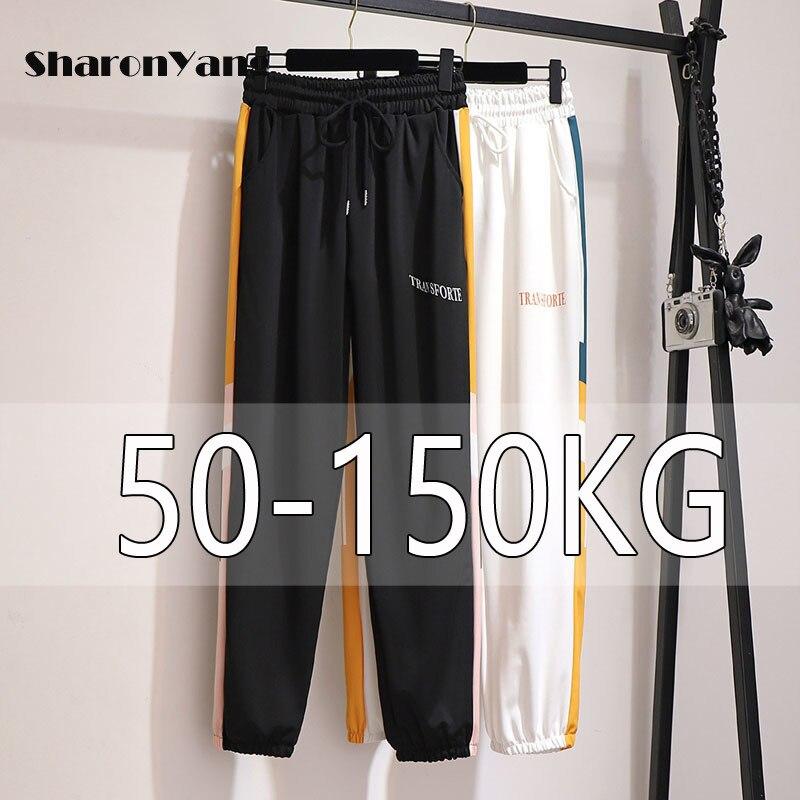 Large Size Women Casual Striped Sweatpants Black High Waist Pants Ladies Sports Basic Elastic Trousers Plus-size 150kg