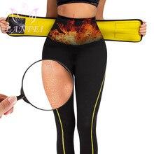 LANFEI Neoprene Waist Trainer Belt Women High Waist Legging Shapers Pants Sauna Slimming Sweat Gym C